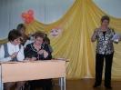 Мастер-класс 2011