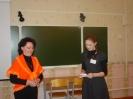 Учитель года 2011