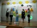 Ученик года 2012