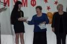 Церемония награждения «Триумф»