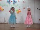 Городской фестиваль детского творчества «Жемчужинки»