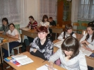 Методическая неделя в МОУ «СОШ №4