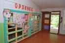 Орленок до ремонта май 2017 год_3