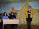 Мастер-класс 2011_11