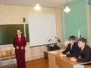 Учитель года 2011_11