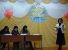 Учитель года 2011_4