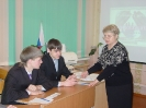 Учитель года 2011_9