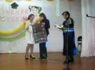 Ученик года 2012_13