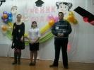 Ученик года 2012_2
