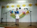 Ученик года 2012_5