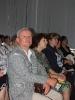 Августовская конференция 2013