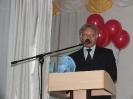 Августовская конференция 2013_21