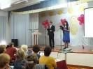 Августовская конференция 2013_5