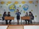 учитель года 2013 пед.дебют 2013_38