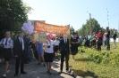 парад Первоклассников 2017