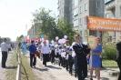 парад Первоклассников 2017_20