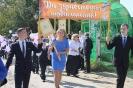 парад Первоклассников 2017_6