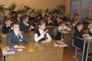 Конкурсы проф. мастерства 2012 1 часть_10