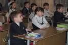 Конкурсы проф. мастерства 2012 1 часть_12