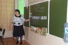 Конкурсы проф. мастерства 2012 1 часть_15