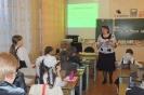 Конкурсы проф. мастерства 2012 1 часть_19