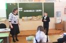 Конкурсы проф. мастерства 2012 1 часть_21