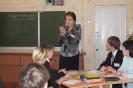 Конкурсы проф. мастерства 2012 1 часть_24