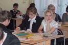 Конкурсы проф. мастерства 2012 1 часть_27