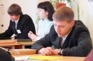 Конкурсы проф. мастерства 2012 1 часть_31