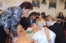 Конкурсы проф. мастерства 2012 1 часть_34