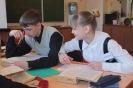 Конкурсы проф. мастерства 2012 1 часть_35