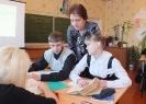 Конкурсы проф. мастерства 2012 1 часть_36