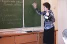 Конкурсы проф. мастерства 2012 1 часть_40