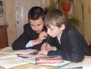 Конкурсы проф. мастерства 2012 1 часть_6