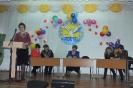 Конкурсы проф. мастерства 2012 2 часть_23