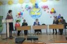 Конкурсы проф. мастерства 2012 2 часть_26