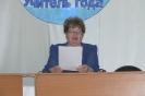 Конкурсы проф. мастерства 2012 2 часть_27