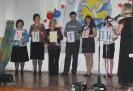 Конкурсы проф. мастерства 2012 2 часть_2