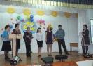 Конкурсы проф. мастерства 2012 2 часть_34