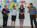 Конкурсы проф. мастерства 2012 2 часть_35