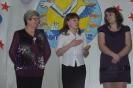 Конкурсы проф. мастерства 2012 2 часть_37