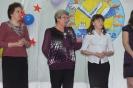 Конкурсы проф. мастерства 2012 2 часть_38