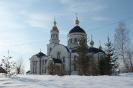 Поездка по святым местам