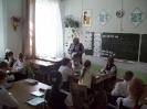Методическая неделя в МОУ «СОШ №2