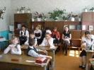 Методическая неделя в МОУ «СОШ №2_8