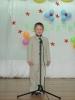 Городской фестиваль детского творчества «Жемчужинки»_19