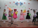Городской фестиваль детского творчества «Жемчужинки»_1