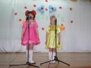 Городской фестиваль детского творчества «Жемчужинки»_26