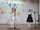 Городской фестиваль детского творчества «Жемчужинки»_32