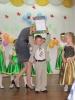 Городской фестиваль детского творчества «Жемчужинки»_40